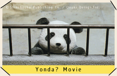 Yonda_Movie_400